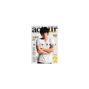 アクチュール・ステージ #2 【巻頭】 小栗旬 (キネマ旬報ムック)/キネマ旬報社(単行本・ムック)