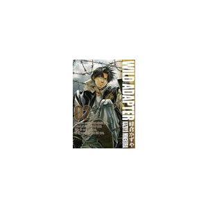 単品 WILD_ADAPTER_02_ IDコミックススペシャル_ZERO-SUMコミックス の商品画像|ナビ