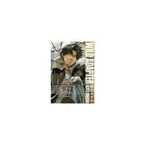 オリジナルドラマCD付き!通常版も同日発売。(CV:森川智之、石川英朗)