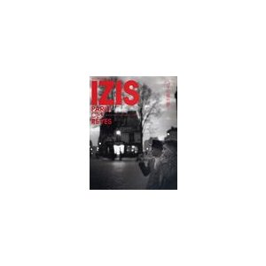 【送料無料選択可】IZIS パリに見た夢 / 原タイトル:Izis Paris des Reves/...