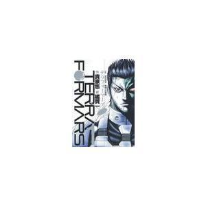 青年コミック テラフォーマーズ 1 ヤングジャンプコミックス 貴家 悠の商品画像|ナビ