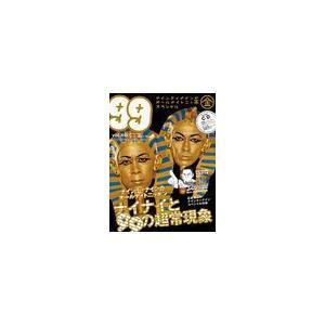 ナインティナインのオールナイトニッ本 スペシャル 金(vol.4G)銀(vol.4S)12年7月19...