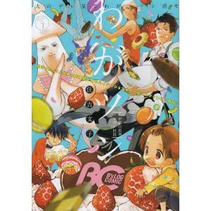B's-LOG COMIC Vol.7 2013年8月号 (B's-LOG COMICS)/住吉文子/〔ほか著〕(コミックス)