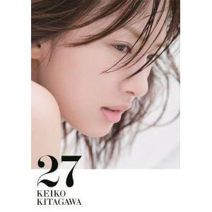 【送料無料選択可】北川景子 1st写真集 27/北川景子/著(単行本・ムック)