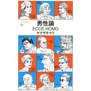 古代ローマ、あるいはルネサンス。エネルギッシュな時代には、いつも好奇心あふれる熱き男たちがいた!ハド...