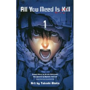 All You Need Is Kill 1 (ジャンプコミックス)/桜坂洋/原作 竹内良輔/構成 ...