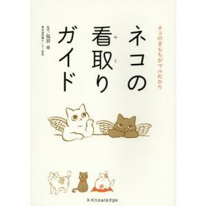 うちのネコに長生きしてほしい!最後まで幸せでいてほしい!ご長寿ネコとの「暮らし」と「お別れ」がこの1...