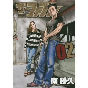ザ・ファブル 2 (ヤングマガジンKC)/南勝久/著(コミックス)|neowing