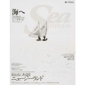 【送料無料選択可】Sea Dream  21 (KAZIムック)/舵社