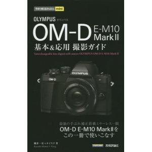 OLYMPUS OM-D E-M10 Mark2...の商品画像