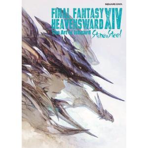 【ゆうメール利用不可】FINAL FANTASY 14: HEAVENSWARD | The Art of Ishgard - Stone and Ste