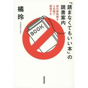人生でもっとも貴重な資源は時間。「古いパラダイムで書かれた本」は、今すぐ捨てよう。