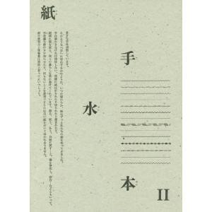 神戸芸術工科大学ビジュアルデザイン学科選抜作品集。