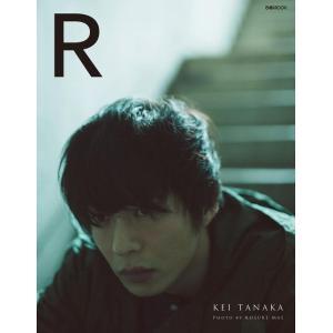 ドラマや映画で熱い注目を集めている俳優・田中圭の撮りおろし写真集。廃墟や街の雑踏、砂丘など様々なシチ...