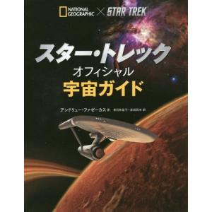 エピソードの舞台となった惑星や銀河を完全解説!