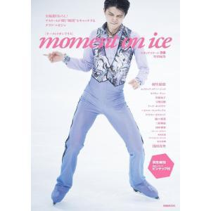 【送料無料選択可】moment on ice フィギュアスケ...
