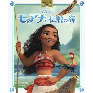 """ディズニーアニメーション最新作!""""海""""を愛し、""""海""""に愛された少女モアナの物語。主題歌「どこまでも〜..."""