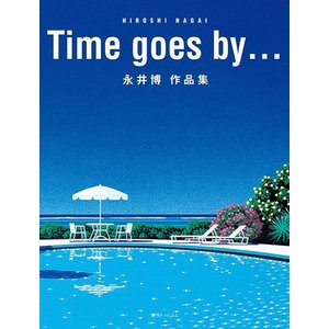 [書籍とのメール便同梱不可]/【送料無料選択可】[本/雑誌]/Time goes by... 永井博...