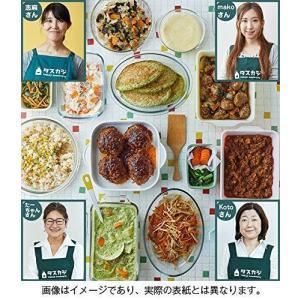 「作りおき四天王」 ・志麻さん:いつも予約で満席のフランス料理店で、コックとして15年間勤務。本では...