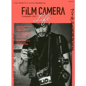 【送料無料選択可】フィルムカメラ・ライフ (...の関連商品10