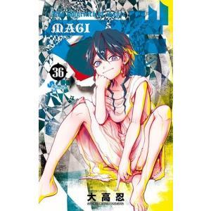 マギ 36 (少年サンデーコミックス)/大高忍...の関連商品1