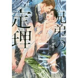 笠井あゆみ イラストコミックアニメ本の商品一覧本雑誌