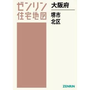 ※ゆうメール利用不可※/