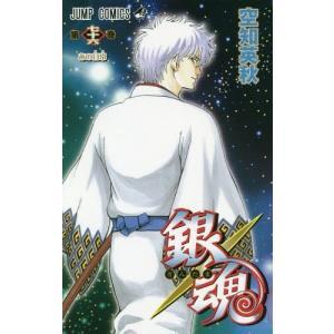 銀魂 -ぎんたま- 76 (ジャンプコミックス)/空知英秋/著(コミックス)|neowing