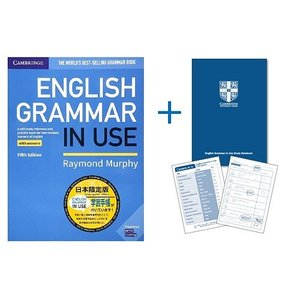 【送料無料選択可】ENGLISH GRAMMAR IN USE with answers A sel...