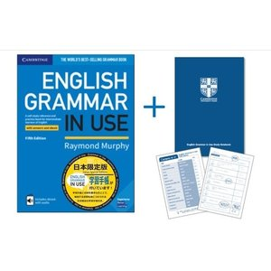 【送料無料選択可】ENGLISH GRAMMAR IN USE with answers and e...
