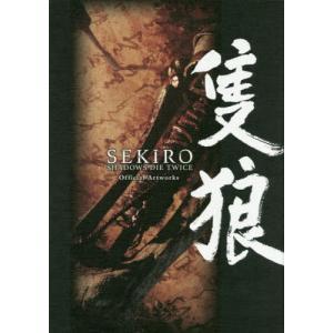 [本/雑誌]/隻狼 SEKIRO:SHADOWS DIE TWICE Official Artwor...