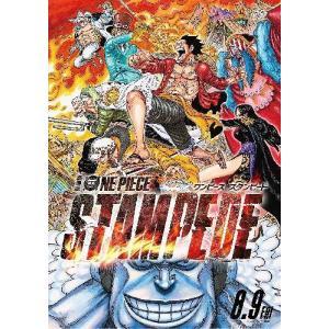 劇場版ONE PIECE STAMPEDE STAMPEDE (JUMP j BOOKS)/尾田栄一...