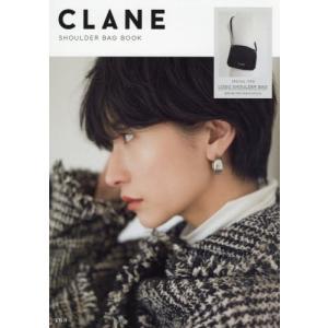[本/雑誌]/CLANE (クラネ) 2019 AUTUMN COLLECTION BOOK/宝島社...