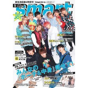 [本/雑誌]/smart (スマート) 2020年5月号 【表紙】 JO1/宝島社(単行本・ムック) neowing