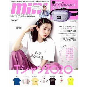 [本/雑誌]/mini (ミニ) 2020年5月号 【表紙】 永野芽郁 【付録】 X-girl ミニ...