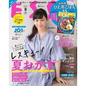 [本/雑誌]/ESSE (エッセ) 2020年8月号/扶桑社(雑誌)