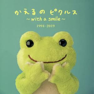 【送料無料選択可】かえるのピクルス〜with a smil/ナカジマコーポレーション/編