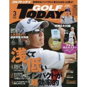 GOLF TODAY (ゴルフトゥデイ) 2020年3月号 【付録】 河本結 ポスター、2020 ゴ...
