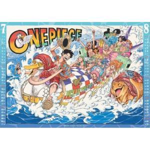 [本/雑誌]/『ONE PIECE ワンピース』コミックカレンダー 2021/尾田栄一郎(カレンダー...