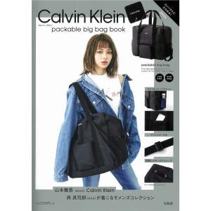 [本/雑誌]/Calvin Klein packable big bag book/宝島社(単行本・...