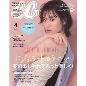 本 雑誌 CanCam キャンキャン 2021年4月号 小学館 雑誌 の商品画像|ナビ