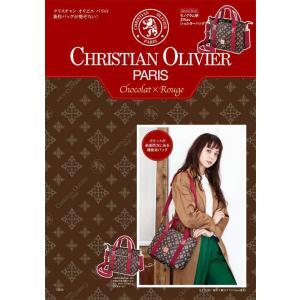 [本/雑誌]/CHRISTIAN OLIVIER PARIS クリスチャンオリビエ パリ [Choc...