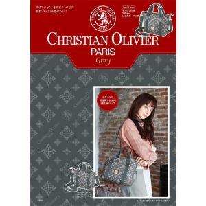 [本/雑誌]/CHRISTIAN OLIVIER PARIS クリスチャンオリビエ パリ [Gray...