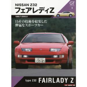 [書籍のゆうメール同梱は2冊まで]/[本/雑誌]/GT memories 6 Z32 フェアレディZ (Motor Magazine Mook)/モー|neowing
