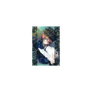 ローゼンメイデン 4 (ヤングジャンプコミックス)/PEAC...