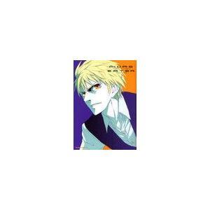 マーダス†イーター 2 (カドカワコミックスA)/大岩ケンジ(コミックス)