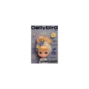 【送料無料選択可】Dollybird vol.15 Vol.15/ホビージャパン(単行本・ムック)