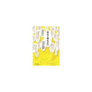月間100万PVを誇るブログ「Chikirinの日記」の筆者による「毎日を楽しく生きるための極意」。