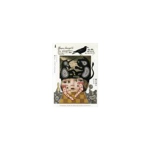 【送料無料選択可】鏡の国のアリス/ルイス・キャロル/著 ヤン・シュヴァンクマイエル/画 久美里美/訳