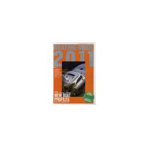 【送料無料選択可】BOATING GUIDE 2011 (KAZIムック)/舵社(単行本・ムック)